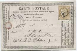 MONTEUX (Vaucluse)  Gros Chiffres 2455 Sur N° 55  + Cachet à Date Type 17 - 1849-1876: Période Classique