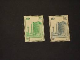 BELGIO - P.P. 1975 STAZIONE 2 Valori, Carta Polivalente -NUOVI(++)-TEMATICHE - 1952-....