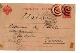 RUSSIA 1903 POSTAL CARD FROM ST PETERSBURG TO GENOA,ITALY (r. 8165) - Interi Postali