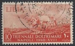 1940 LIBIA USATO TRIENNALE D'OLTREMARE 10 CENT - RR11185 - Libia