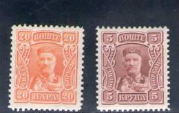 MONTENEGRO 1907 * - Montenegro
