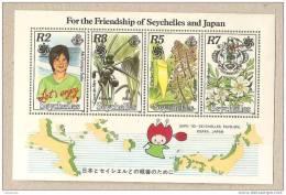 SEYCHELLES Expo OSAKA 90. (tortue, Fleur, Fruits)  Yvert BF 36. Neuf Sans Charniere. MNH - Seychelles (1976-...)