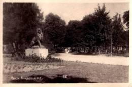 ODESSA : GORODSKOY SAD - CARTE ´VRAIE PHOTO´ ÉDITÉE En 1942 Sous L´ OCCUPATION ROUMAINE / ROMANIAN OCCUPATION (n-037) - Ukraine