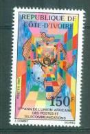Cote D'ivoire  Yvert  565 * ( Adhérence Au Dos ) - Az3604 - Ivory Coast (1960-...)