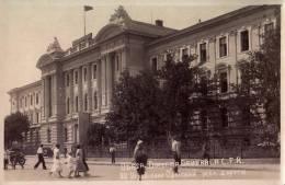 ODESSA : DIRECTIA C.F.R. - CARTE ´VRAIE PHOTO´ ÉDITÉE En 1942 Sous L´ OCCUPATION ROUMAINE / ROMANIAN OCCUPATION (n-045) - Ukraine