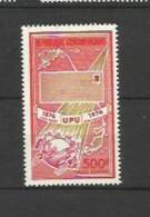 REP. CENTRAFRICAINE  :  Y & T   PA  No  130  XX - Centrafricaine (République)