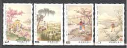 Formose; Taiwan:  Yvert N°1558/61**; MNH; Tableaux; Voir Scan - 1945-... République De Chine