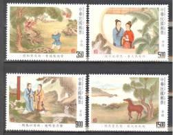 Formose; Taiwan:  Yvert N°1992/5**; MNH; Tableaux; Voir Scan - 1945-... République De Chine