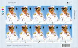 THAILAND - 2012 - Mi 3276 - KING BHUMIBOL ADULYADEJ´s 85th BIRTHDAY - SHEETLET - MNH ** - Thailand