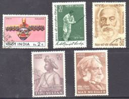 India 1973 & 1974 Selected Issues Mostly Used - Incl.Ravan, Cricket, Patel, Sultan & Mueller - India