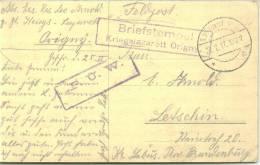 Feldpost 1.WK  KRIEGSLAZARETT  ORIGNY Und Zensur P.Ü.W.  1917 - Deutschland