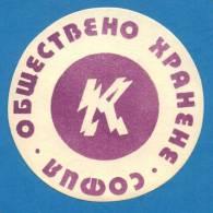 D452 / COFFE KRISTAL - Public Catering  SOFIA  COFFEE Mat, CAFÉ Coaster,  Deckel - Bulgaria Bulgarie Bulgarien Bulgarije - Publicité