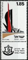 ISRAEL..1976..Michel # 668..MLH..FULL TAB. - Israël