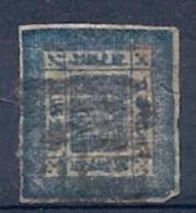 130100070  YVERT  Nº 7 - Nepal