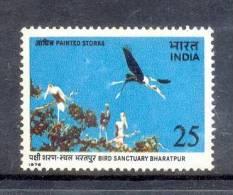 1976 INDIA WATER BIRDS BIRD FAUNNA  MINT NEVER HINGED UMM. - Oiseaux