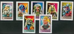 HUNGARY - 1973. Busho Masks Cpl.Set  Mi: 2838-2844.MNH!!  5.00EUR - Ungheria