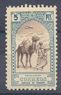 130100036 TANGER   EDIFIL  BENEFICENCIA Nº 46 ** MNH  (COTE 25 €) - Spanish Morocco