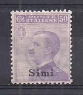 COLONIE ITALIANE 1912 SIMI SOPRASTAMPATI SASS.7 MNH XF - Aegean (Simi)