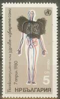 BULGARIE 1980 - Scott 2668 - Lutte Contre Le Tabagisme - No Smoking - Bulgarie
