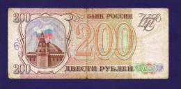 RUSSIA (USSR) 1993  Banknote, USED VF ,  200 Rubles - Russia