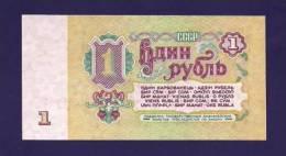 RUSSIA (USSR) 1961  Banknote, UNC,  1 Ruble Km 222 - Rusland