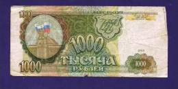 RUSSIA (USSR) 1993  Banknote, USED VF ,  1.000 Rubles - Russia