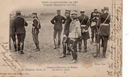 1902 CARTOLINA - Manovre