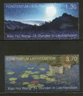 Liechtenstein 2011 Xiao Hui Wang Photos Mountain Sc 1523-25 MNH # 3910 - Liechtenstein