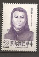 Formose China 1986 N° 1612 ** Chen Tien-hua, Portrait, Ecrivain, Héros De La Révolution - 1945-... Republic Of China