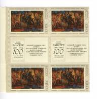 N4170x4+2v - URSS 1975 - N°4170 (YT) - 4 Timbres Neufs** + 2 Vignettes Se Tenant - ART : Peinture Soviétique - Arte
