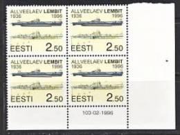 Estonia 1996 Mi 273 60th Anniversary Of Submarine Lembit, Corner-four - Estonia