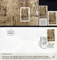 Friedensvertrag Mit Ägypten 1979 Israel 791A,B, Block 18 ** Plus FDC 4€ Tempelberg Klagemauer Bloc History Sheet Of Asia - Israel