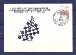 JUGOSLAVIJA , 04/02/1985 Medurepublicki Kvalifikacioni Zenski Turnir U Sahu - PUCAREVO  (GA7268) - Schach