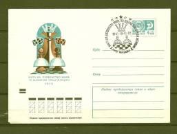 NOYTA, 10/05/1972  (GA7738) - Schaken
