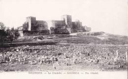 SALONIQUE - La Citadelle - Grecia