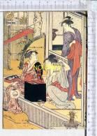 Illustration  Japonaise - Trois Femmes Sous Une  Véranda - - Illustrateurs & Photographes