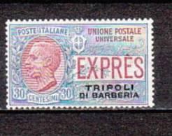 ITALY-OFF.ABROAD-LEVANTE- TRIPOLI-1909-Sc.# E2- MINT NH FVF-EURO-25.00- SALE $ 6.00 - 11. Uffici Postali All'estero