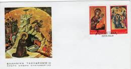 Greece FDC 1978 / Christmas - Noël