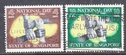 Singapore 51-2  (o)  NATIONAL  DAY  MAP - Singapore (1959-...)