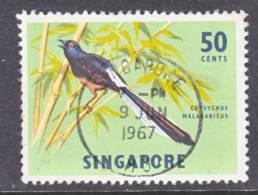 Singapore 66a  Wmk. Sideways  (o)  FAUNA  BIRD - Singapore (1959-...)