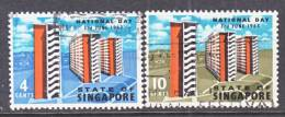 Singapore 70-71  (o)  HOUSING - Singapore (1959-...)