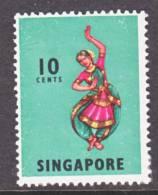 Singapore 88a  Perf  13   (o)  FOLK  DANCER  DRAGON - Singapore (1959-...)