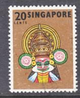 Singapore 90a  Perf  13   (o)  FOLK  DANCER - Singapore (1959-...)