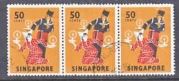 Singapore 93 X 3   (o)  FOLK  DANCER - Singapore (1959-...)