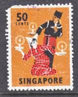 Singapore 93a  Perf  13  Fault   (o)  FOLK  DANCER - Singapore (1959-...)