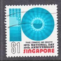 Singapore  235   (o)  NATIONAL  DAY - Singapore (1959-...)