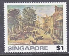 Singapore  256   (o)  PAINTING - Singapore (1959-...)