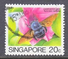 Singapore  456a  Redwawn   (o)  INSECT - Singapore (1959-...)