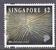 Singapore  822a  (o)  MARINE  LIFE  1997 Issue - Singapore (1959-...)