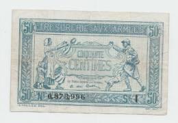FRANCE 50 Centimes ND. 1917 AVF P M1 - Treasury